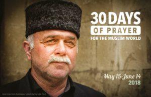 30 DAYS Muslim Prayer Guide: 2018