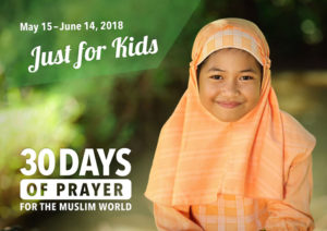30 DAYS Muslim Prayer Guide: Just for Kids 2018