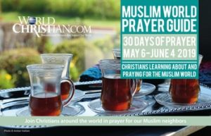 30 DAYS Muslim Prayer Guide: 2019