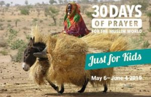 30 DAYS Muslim Prayer Guide: Just for Kids 2019
